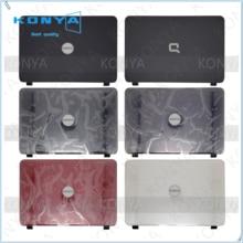 Coque arrière pour ordinateur portable HP avec écran LCD, pour HP 15 G, 15 R, 250, 255, G3, 2015 001, 2015 001, 2015 001, 2015 001, 761695, 775086, 001, nouvelle version