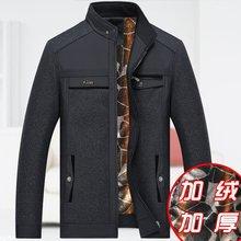 Одежда с хлопковой подкладкой среднего возраста, зимняя одежда для людей среднего возраста и пожилых людей, мужская одежда Daddy, хлопковое пальто для пожилых мужчин, зимнее мужское шерстяное пальто