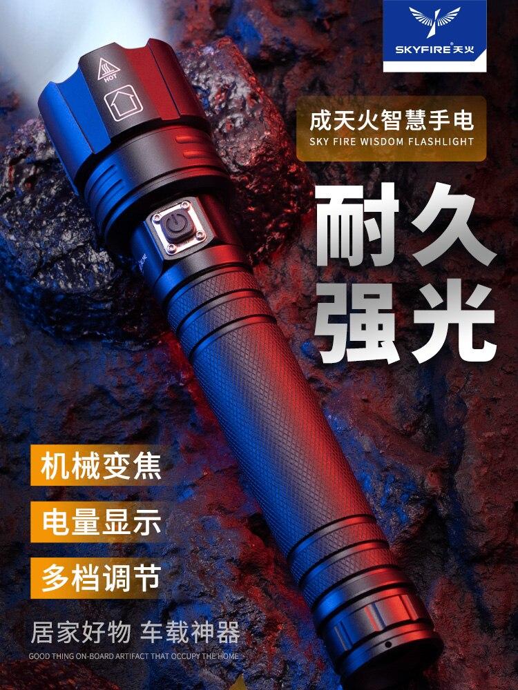 bateria tatica linterna lanterna ao ar livre 01