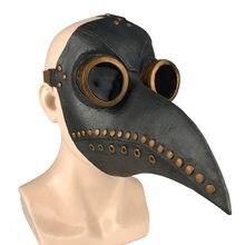 Mascarilla de látex con pico para adultos, máscara de Cosplay de médico de la peste Steampunk, estilo Medieval, Punk, accesorios de Cosplay, RB