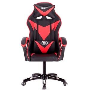 Image 5 - プロのコンピュータ椅子笑インターネットカフェスポーツレース椅子wcgゲームチェアオフィスチェア