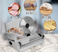 220V/110 electric Slicer Household Lamb slice meat Slices of bread Hot Pot Desktop Meat cutting machine