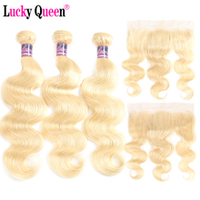Brazilian 613 Blonde Color Body Wave Hair 3 Bundles With 13*4 Frontal Remy 100% Human Free shipping Lucky Queen