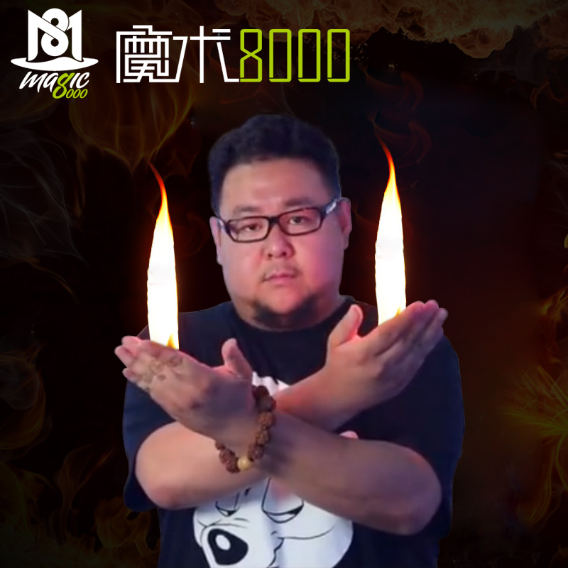 2x Conjure Up Fire Flame From Your Bare Hand Gimmicks Close Up Stage Magic Trick Illusions,Accessories,gimmick
