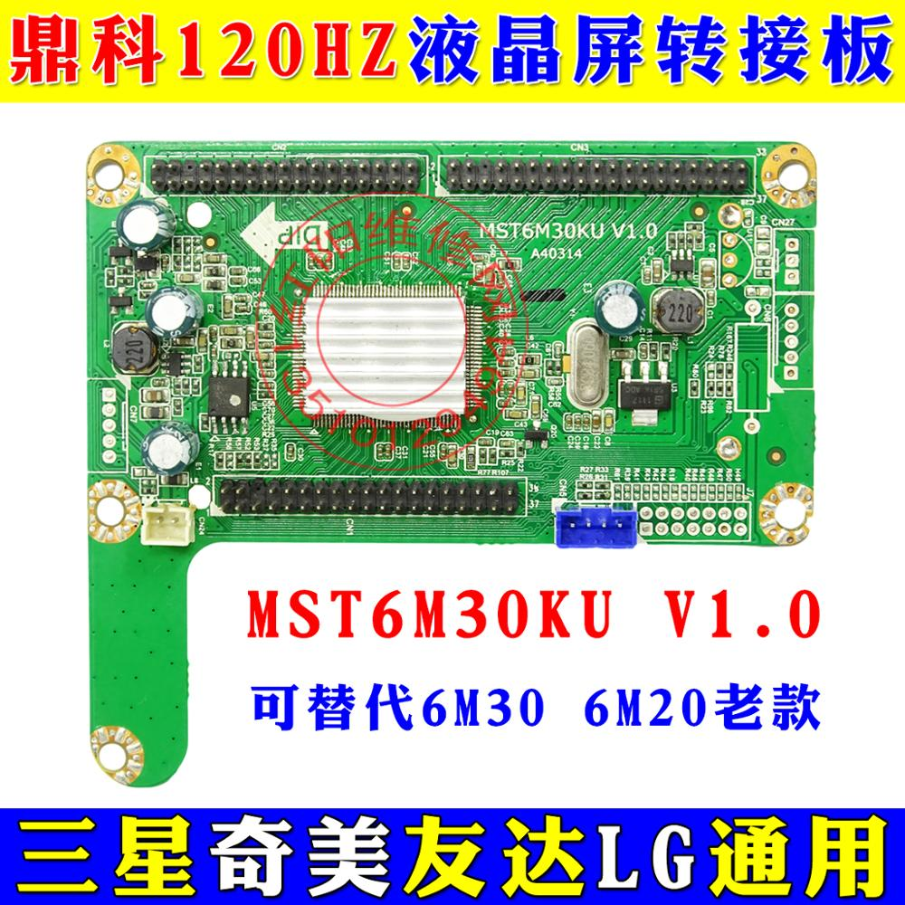 120HZ LCD Screen Adapter Board MST6M30KU V1.0 120HZ Adapter Board