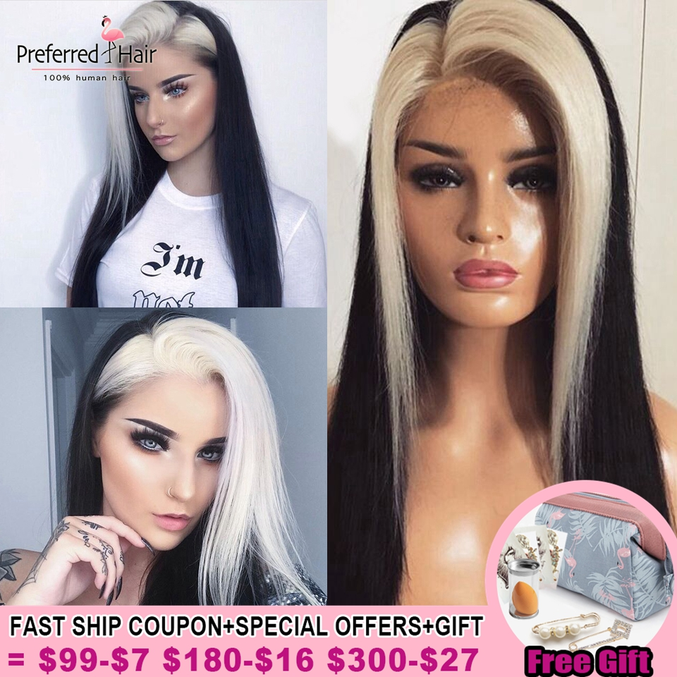 Preferred Preplucked Blue Highlight Lace Front Wig Ombre Human Hair Wig Glueless Brazilian Remy Transparent Lace Wigs For Women