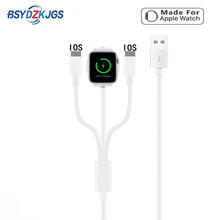 BSYDZKJGS 3 in 1 Wireless Charger for Apple Watch 1 2 3 4 Quick Charger 1.2 USB Cable for iPhone X Xs 8 Plus iPod USB Data Cable