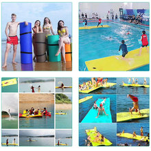Floating Water Pad High Quality Smooth Surface Tear-Resistant Cosy XPE Foam Floating Mat For Family Beach Ocean Lake Relaxing
