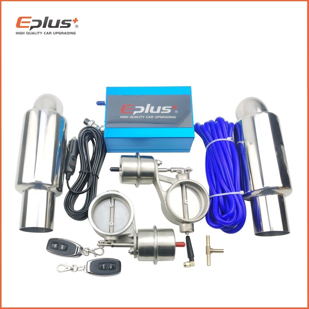 EPLUS รถไอเสียระบบควบคุมวาล์วชุดสูญญากาศอุปกรณ์ควบคุมรีโมทคอนโทรลสวิทช์ Universal 51 63 76 มม.