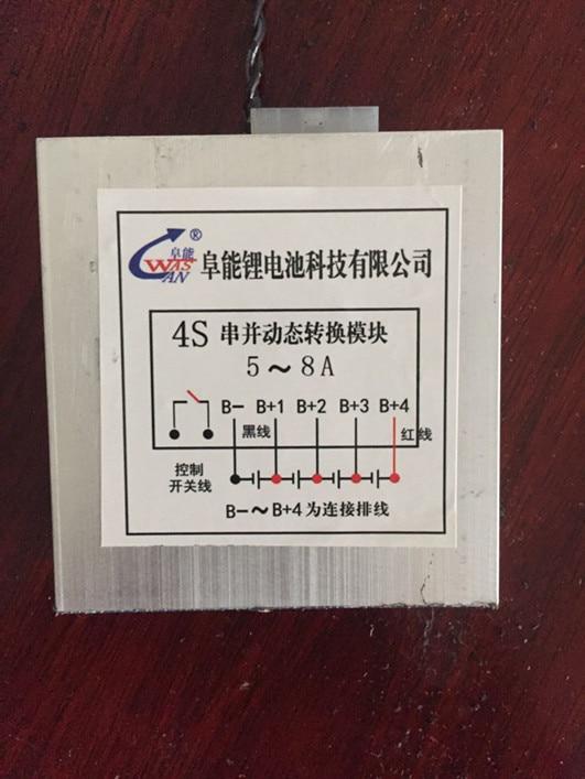 5-8 A 4 серии литиевой батареи Супер тока активного выравнивания 5-8a, литиевая батарея эквалайзер защиты доска
