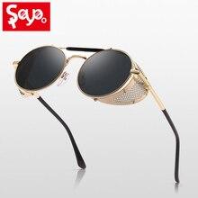 SAYLAYO Luxury Retro Steampunk Sunglasses Round Designer Steam Punk Metal