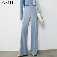 Amii Minimalism Autumn Winter Women's Pants Fashion Causal Solid High Waist Bell-bottomed Pants Female Trousers 12040774