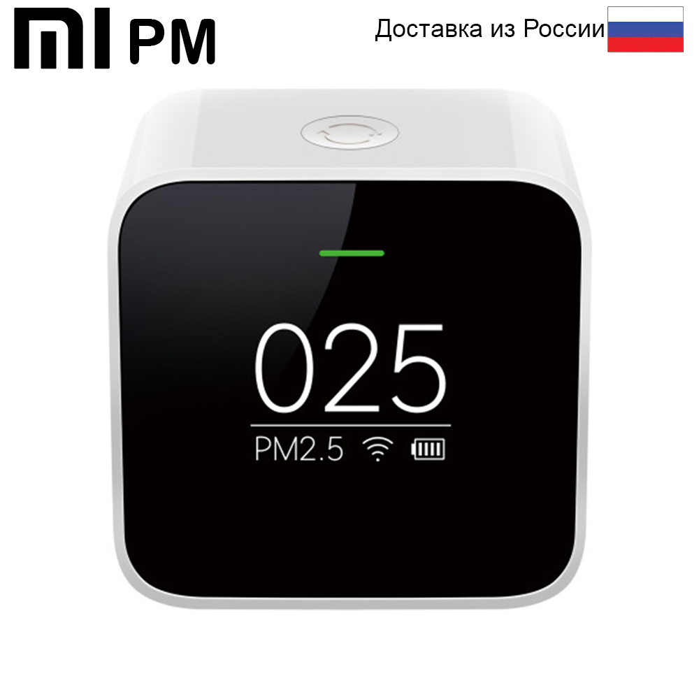 Air Analyzer Xiaomi Pm 2.5 Air Detector Model: Jcy01zm Easy To Use