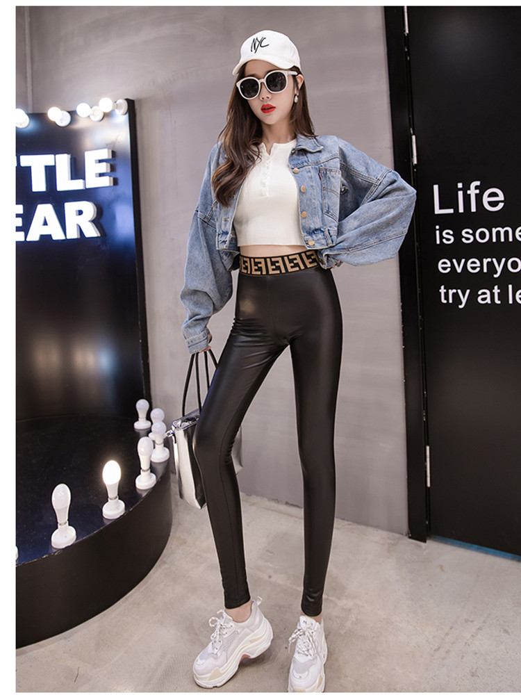 JUJULAND PU High-waisted Elastic Leggings Black Autumn Winter New Fashion Fitting Skinny Leggings 9029-9900