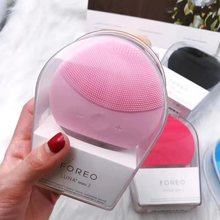 Mini Ultrasonic Silicone Brush Facial Electric Pore Cleaner Import Cleansing Instrument Birthday Gift Christmas