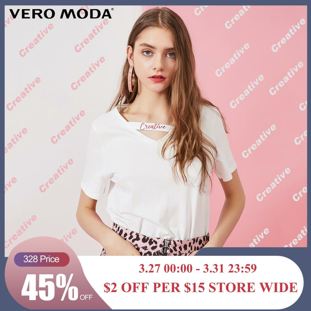 Vero Moda Women's V-neckline Letter Embroidery 100% Cotton Short-sleeved T-shirt | 319201642