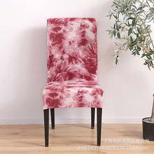 Модный чехол для кресла спандекс в стиле граффити Универсальный