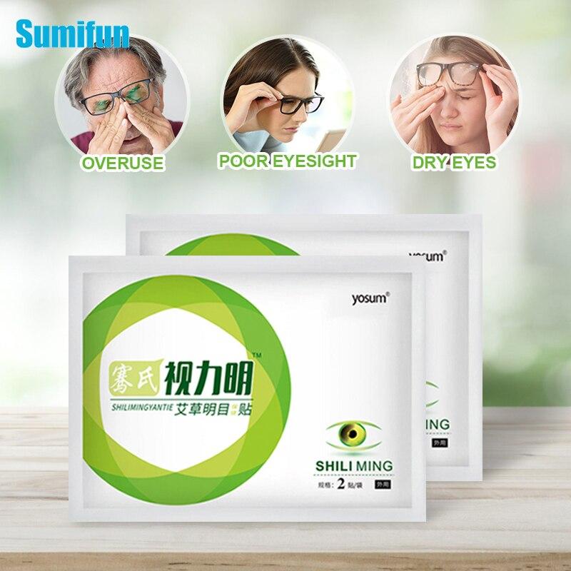 24 шт., 100% натуральные патчи для глаз Wormwcod, улучшающие зрение, хорошая видимость, маска для глаз для снятия усталости, близорукости, забота о з...