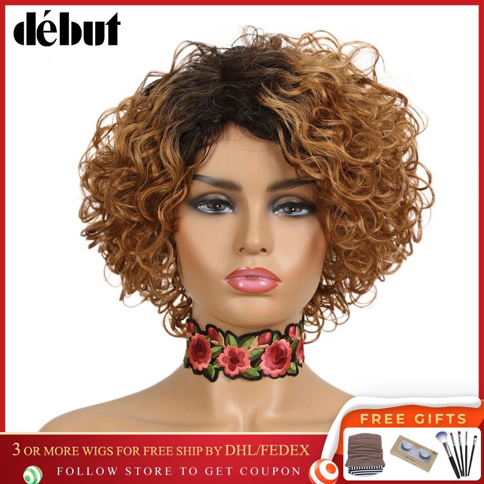Debut Brazilian Short Curl Human Hair Wigs Remy Short  Wigs 100% Human Hair Sassy Curl Ombre Human Hair Wigs For Black Women