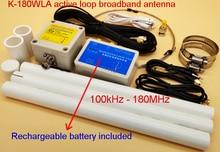 K180WLA Verbeterde Versie Actieve Loop Breedband Ontvangende Antenne 0.1Mhz-180Mhz 20dB Sdr Fm Radio Antenne Loop Kleine loop Hf