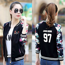 Hot Sales New Style 2019 Women's Baseball Uniform Jacket South Korea BTS Combina