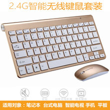 Thin and light wireless keyboard and mouse set 2.4g wireless keyboard wireless mouse silent mute keyboard set