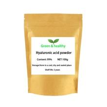 100g hyaluronic acid powder 99% Hyaluronan skin Anti aging wrinkle 99% cosmetic hyaluronic acid powder pure hyaluronan skin anti aging wrinkle joint serum 100grams