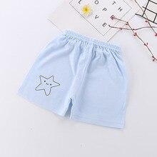 Новые летние хлопковые короткие штаны для маленьких девочек модные популярные продающиеся брюки для отдыха для маленьких мальчиков