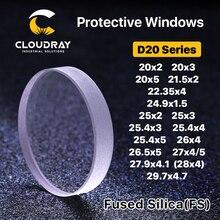 Cloudray лазерные защитные окна D20-D29 серии кварцевые плавленые кремнезем для волоконного лазера 1064nm Precitec Raytools WSX