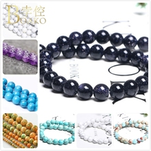цена BOAKO Natural Stone beads for jewelry making women/men bracelets bangles beads necklace striped stone beads 4mm/6mm/8mm/12mm Z5 онлайн в 2017 году