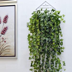 1pc 230cm Green Silk Artificia