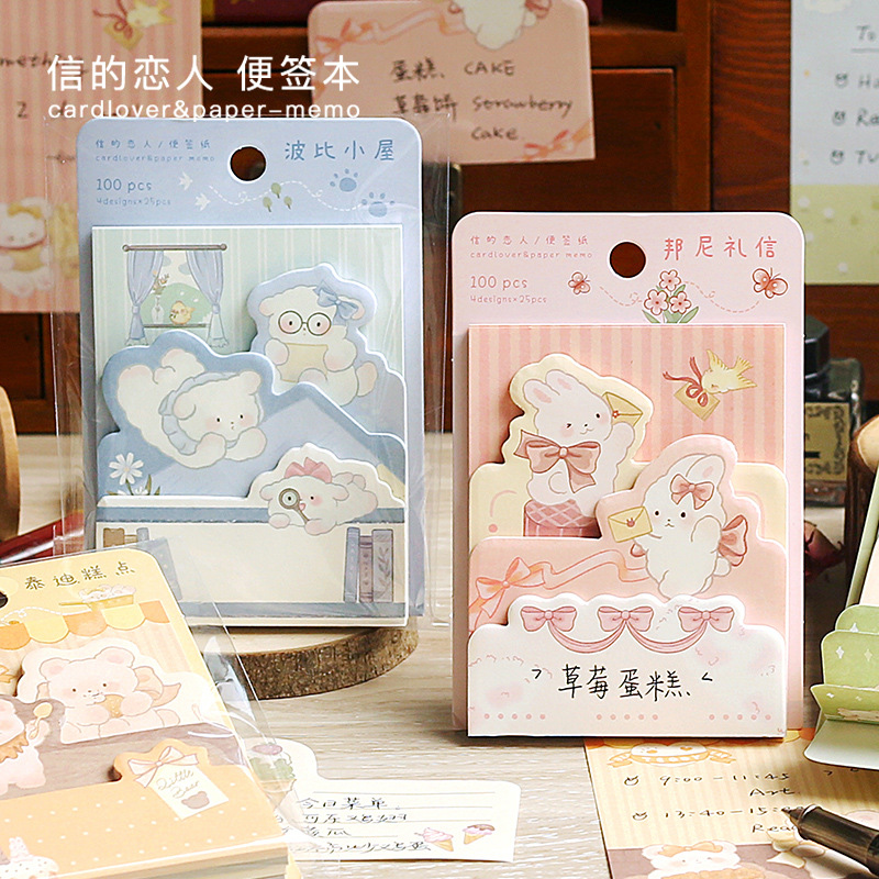 20set/lot Memo Pads Sticky Notes Lovely antique shop series Junk Journal Paper diary Scrapbooking Stickers Office School