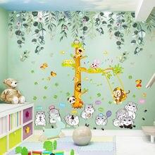 Наклейки на стену с листьями растений искусственное дерево для