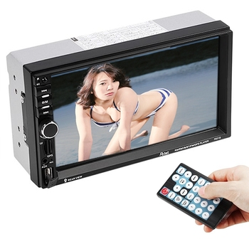 "New 7021G 7.0"" HD 2 Din Car Stereo MP5/WMA Player GPS Navigation Handsfree FM"