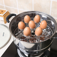 Stainless Steel Steamed Eggs Rack Home Multi-function Round Kitchen Cooking Supplies Water Steaming Rack Boiled Egg Rack Steamer
