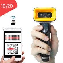 Holyhah k2 handheld sem fio qr scanner de código de barras e k1 wird 1d/2d qr leitor de código de barras pdf417 para o inventário pos terminal