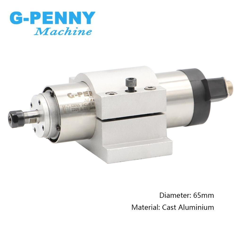 Motore mandrino del router di CNC 0.8kw Motore mandrino raffreddato - Macchine utensili e accessori - Fotografia 6