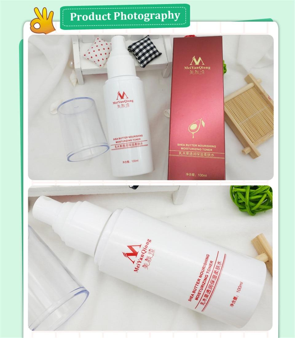 MeiYanQiong Toners de Manteiga de Karité Hidratante