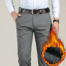 Grande taille 40 42 44 hiver hommes chaud pantalons décontractés affaires mode classique Style épaissir Stretch pantalon homme marque gris kaki