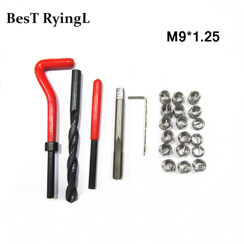 M9*1.25 Car Pro Coil Drill Tool Metric Thread Repair Insert Kit for Heli-coil Car Repair Tools Coarse Crowbar