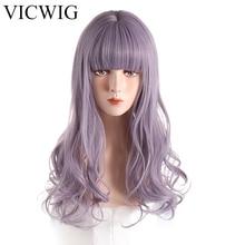 VICWIG longues perruques ondulées synthétiques pour femmes violet argent gris perruque avec frange naturel afro-américain haute température Fiber