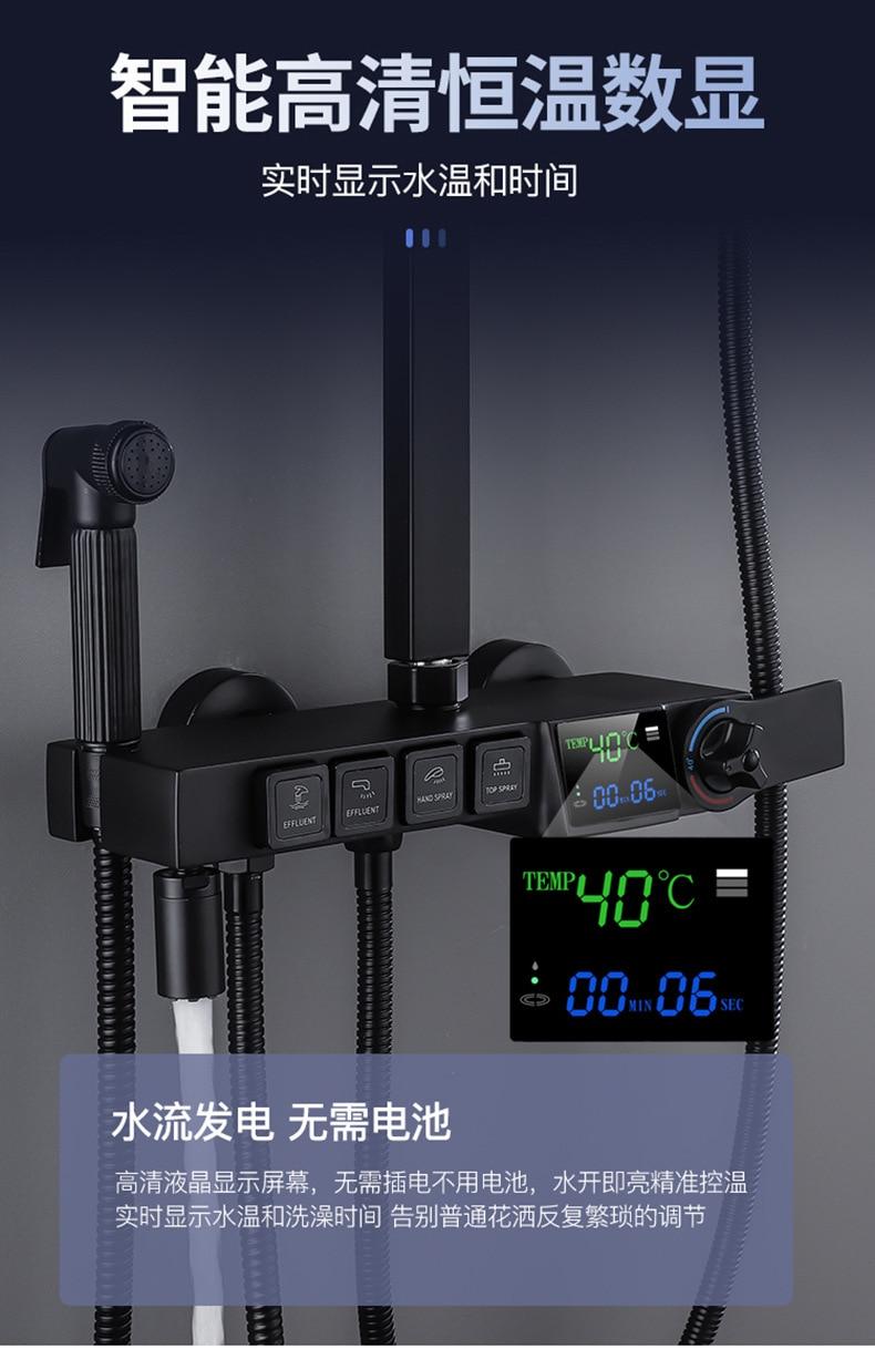 Hc80928a5e5ea4c61bb87197e0d663a4fb AE02XC-0008 bathroom shower system full copper black digital display thermostatic shower set four-speed pressurized shower head