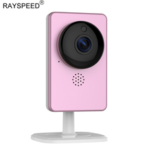 1080P Card Ip Camera Wireless Wifi Mini Camera Home 180 Degree Panoramic Video Camera Two-way Audio camaras de seguridad