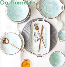 Японская креативная ручная роспись полосатая керамическая посуда