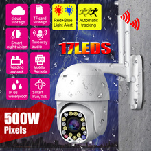 1080P Waterproof PTZ Camera Wireless Ip Camera WiFi outdoor 3MP WiFi Home Speed Dome IR Surveillance Security Home Camera CM.P05