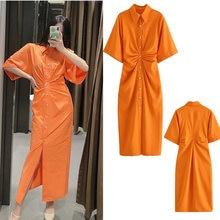Женское офисное платье средней длины однотонная оранжевая туника