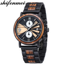Настраиваемые деревянные мужские кварцевые часы лучший бренд