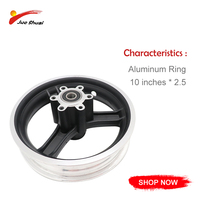10inch Electric Scooter Wheel Rim Aluminium Alloy Ring Disc Brake E scooter MTB Cycling Accessories Repair E Scooter Parts