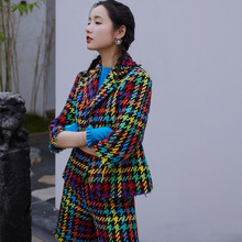 2019 Star with The Same Rainbow Thousand Birds Tweed Jacket Hit Color Grid Plaid  Open Stitch women coats and jackets