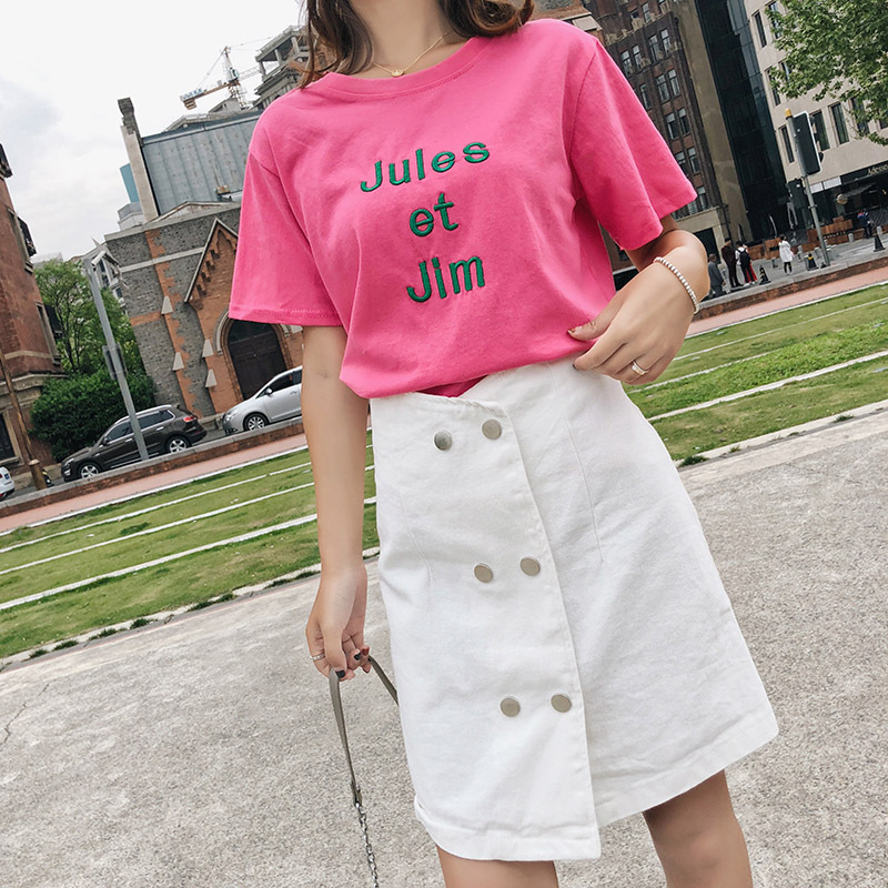 [Dowisi] 2019 New Style Embroidered Letters Short Sleeve T-shirt High-waisted Denim Skirt Two-Piece Women's F6511